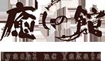 プライバシーポリシー | フラワーアレンジ、ガーデニング、メダカや水草まで|北九州市小倉・癒しの館